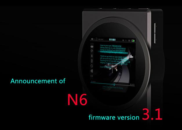 n6update3.1.jpg